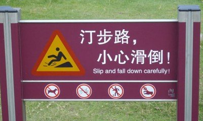 funny-chinese-sign-translation-fails-10-605x450